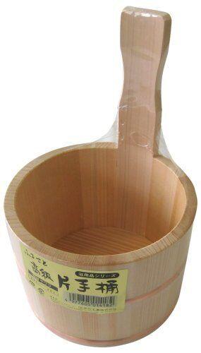 """Genuine Sawara cypress Wood Bath Bucket Tab /""""Oke/"""" one handed"""