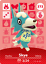 CARTRIDGE-SIZE-Custom-NFC-Amiibo-Card-for-Animal-Crossing-TOP-72-VILLAGERS miniatuur 55