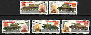 RUSSIA 1984 WORLD WAR II TANKS - MILITARY STAMPS  MINT COMPLETE SET OF 5!