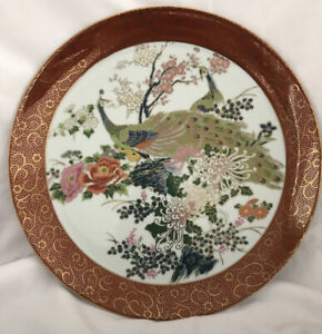 """Vintage Satsuma 10-3/8"""" Peacock Plate, Rust/Red & Gold Border, Made In Japan"""