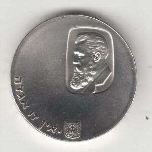 1960-Israel-12th-Anniversary-Herzl-Centenary-BU-Coin-25g-Silver-Off-Quality