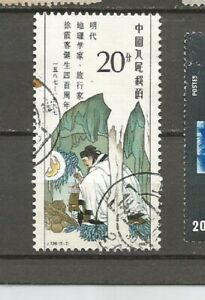 LA-CHINE-STAMPS-TIMBRES-SELLOS-timbres