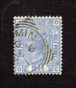 Great-Britain-stamp-82-plate-21-used-Queen-Victoria-SCV-40