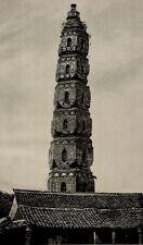 1901 Ningpo Ningbo Shi Pagoda Zhejiang China Photogravure Photograph