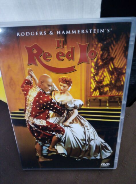 Il Re Ed Io - The King And I (1956) DVD