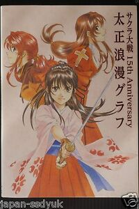 JAPAN-Sakura-Wars-15th-Anniversary-Taishou-Roman-Graph-2011