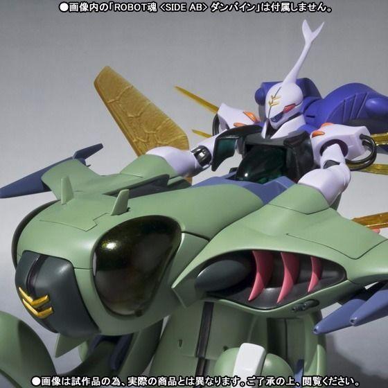 ROBOT SPIRITS Side AB Aura Battler Dunbine FOW Action FIgure BANDAI from Japan