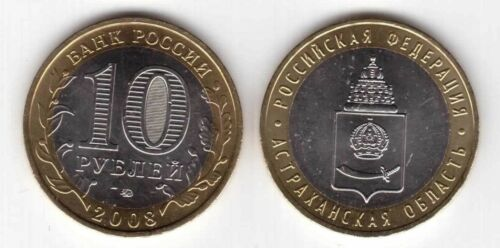 BIMETAL 10 ROUBLES UNC COIN 2008 YEAR ASTRAKHAN REGION RUSSIA