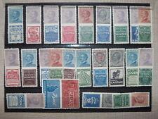 1924 regno francobolli pubblicitari 23 valori nuovi s.g. s. cpl vedi descrizione
