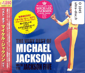 Michael-Jackson-The-Jackson-5-CD-The-Very-Best-Of-Michael-Jackson-Japan