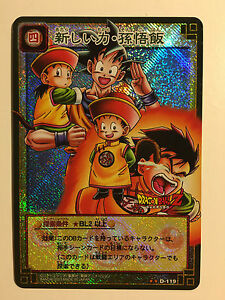 Dragon Ball Card Game Prism D-119 0k8quc7x-07161733-301090246