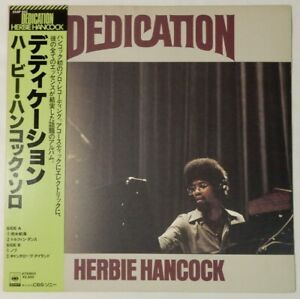 Herbie-Hancock-Dedication-CBS-Sony-25AP-562-OBI-JAPAN-VINYL-LP-JAZZ