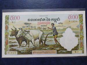 Cambodia-500-Riels-1972-AU