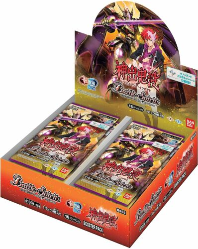BANDAI Battle Spirits elusive BS53 Chapter 2 Booster Pack BOX JAPAN OFFICIAL