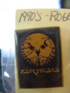 1990 Gamer Pin Psygnosis