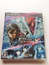 [Brand New] Dengeki Bunko - Fighting Climax [PS3] Playstation 3 [Japan]