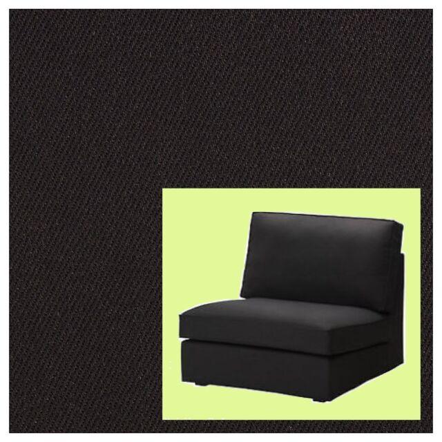 Surprising Ikea Kivik One Seat Sofa Section Rare Chair Cover Idemo Black Denim New Sealed 1 Lamtechconsult Wood Chair Design Ideas Lamtechconsultcom