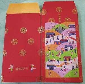 8pcs-Wheelock-Place-red-packet-hong-bao-ang-pow