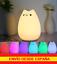 Lampara-decorativo-nocturno-Gato-multicolor-Portatil-recargable-Regalo-perfecto miniatura 1