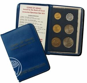 Israel-Official-Mint-Lira-Coins-Set-1971-Uncirculated