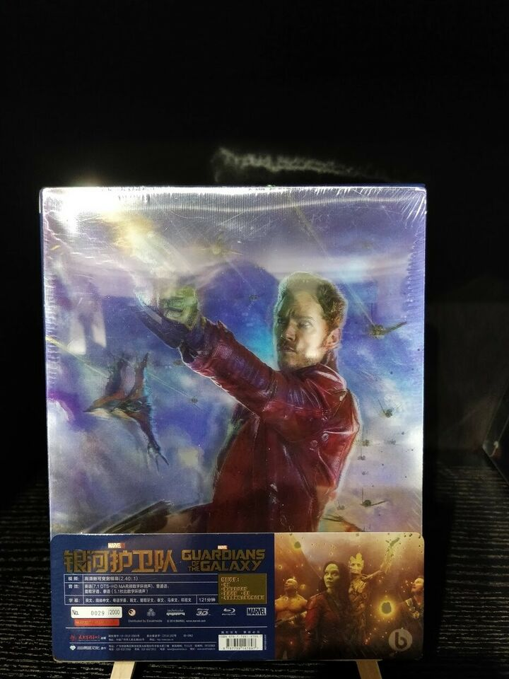 Guardians of the Galaxy Blufans Steelbook (Double ,