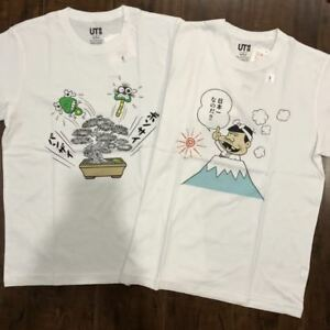 New-Men-Uniqlo-Omiyage-Short-Sleeves-T-Shirt-Crew-Neck-Tee-White-S-L-M-XL