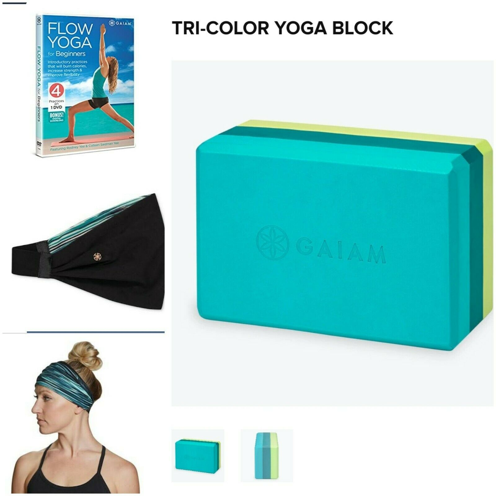 Gaiam Yoga Block LOT