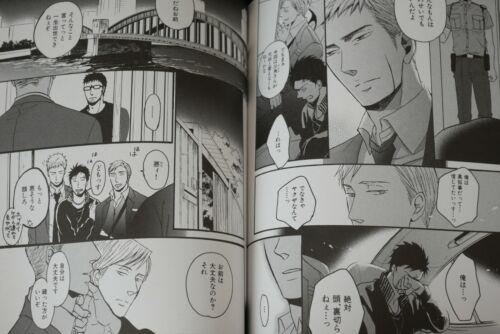 Twittering birds never fly JAPAN Kou Yoneda manga LOT vol.1~6 Set