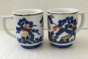 Lot-of-2-Happiness-Asian-Theme-Tea-Coffee-Cups-w-Trees-and-Plants-Gold-Trimmings