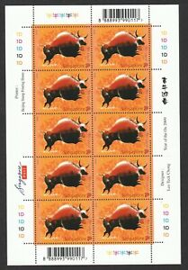 SINGAPORE-2009-ZODIAC-LUNAR-YEAR-OF-OX-1ST-LOCAL-GUM-BASE-FULL-SHEET-OF-10-STAMP