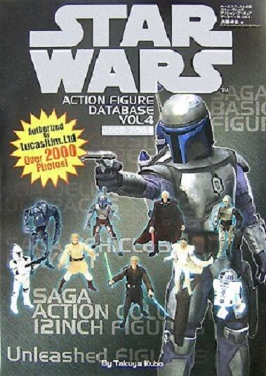 STAR WARS ACTION FIGURE DATA BASE  4 Collection Book