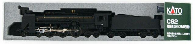 Kato 2017-6 JNR Steam Locomotive Type C62 Joban Line for 'Yuzuru' (N scale)