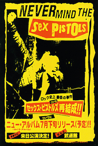 15651 Sex Pistols Japanese Tour Poster Never Mind The Punk Rock UK Sticker Decal