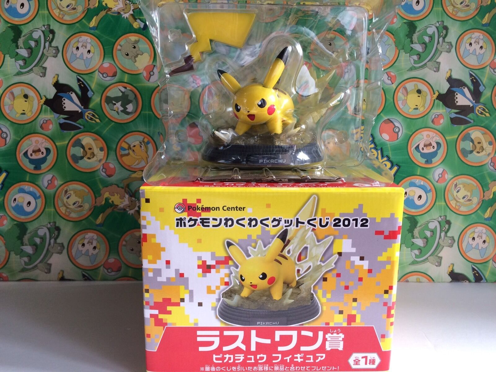 Pokemon Figure Set Pikachu 2012 Prize Spielzeug Japan Last One Prize Go       (plush)