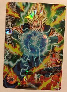Dragon Ball Heroes HGD3 Super Rare SR Set