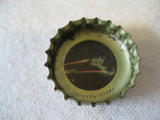 old Japanese Star Wars Darth Vader TIE FIGHTER coke bottle cap 1977 Coca Cola !!