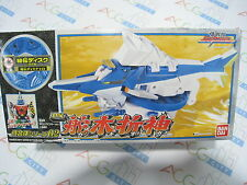 RARE /& NEW @ Power Rangers Shinkenger 02 Kajiki Origami