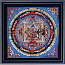 Framed Print - Buddhist Mandala (Picture Poster Religion Buddha Buddhism Art)