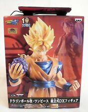 Dragon Ball Kai-One Piece DX Figure 2 piccolo separately JP