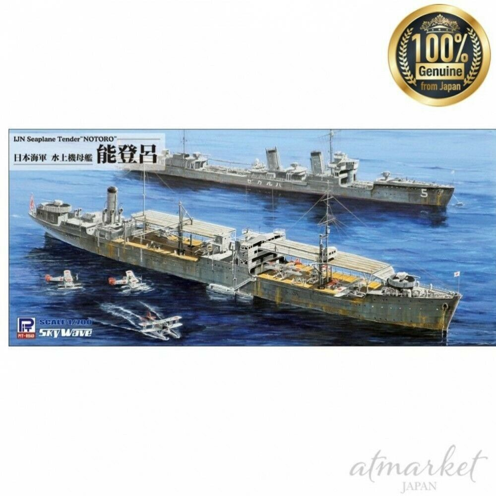 Pit road The Japanese Navy Plastic model W210 Aircraft carrier Noto Lu JAPAN