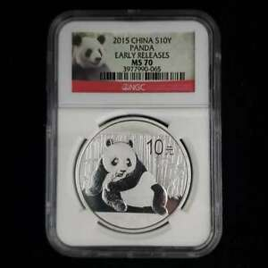 2015-China-Panda-10-Yuan-1oz-999-Silver-NGC-MS70-Early-Releases-Coin-PS0065