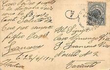 C4775) SOMALIA, ELEFANTE SOPR. 5c SU 2 BESA. VG IL 6/5/1915 DA MOGADISCIO.