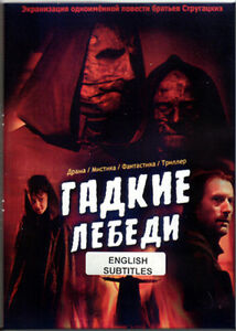 Details about THE UGLY SWANS / GADKIE LEBEDI STRUGATSKY ENGLISH FRENCH  SUBTITLES DVD NEW