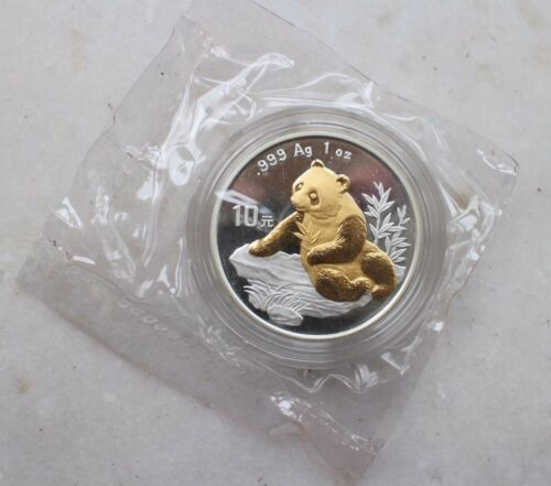 China 1998 Silver 1oz Panda Coin Beijing Coin Exposition /'98