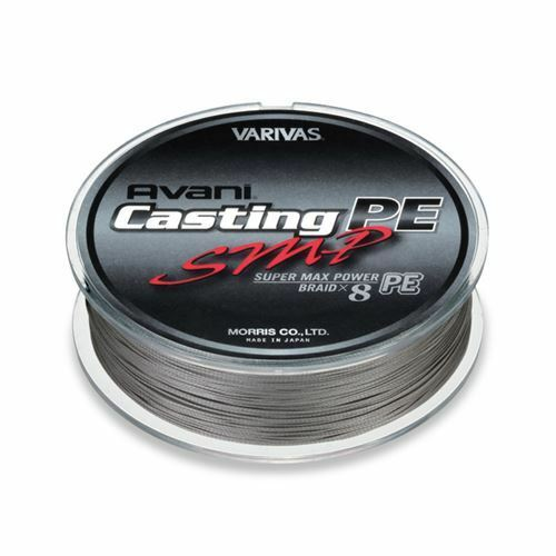 VARIVAS AVANI Casting PE SMP Super  Max Power Max 120lb 200m 8 BRAID PE LINE  80% off