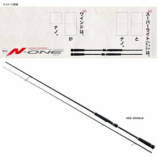 Major Major Major Craft Spinning Rod N-ONE Wind NSS-832 MHW  F/S from Japan 090b82