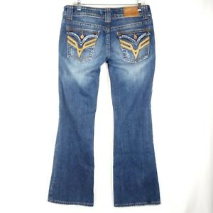 Vigoss-Fit-Boot-Cut-Women-s-Size-7-Blue-Jeans-Distressed
