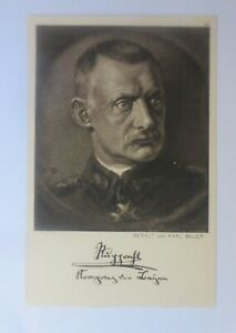 German-Military-Leaders-Rupprecht-From-Bavaria-1915-29458
