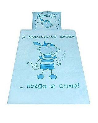 Постельное бельё Растём Весело 60х120 голубое Золотой Гусь