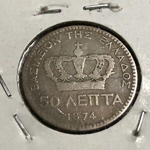 1874-A-GREECE-SILVER-50-LEPTA